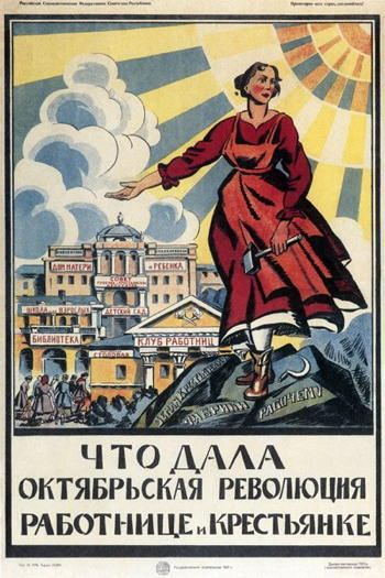 Poster featuring a woman walking with a Russian cityscape in the background